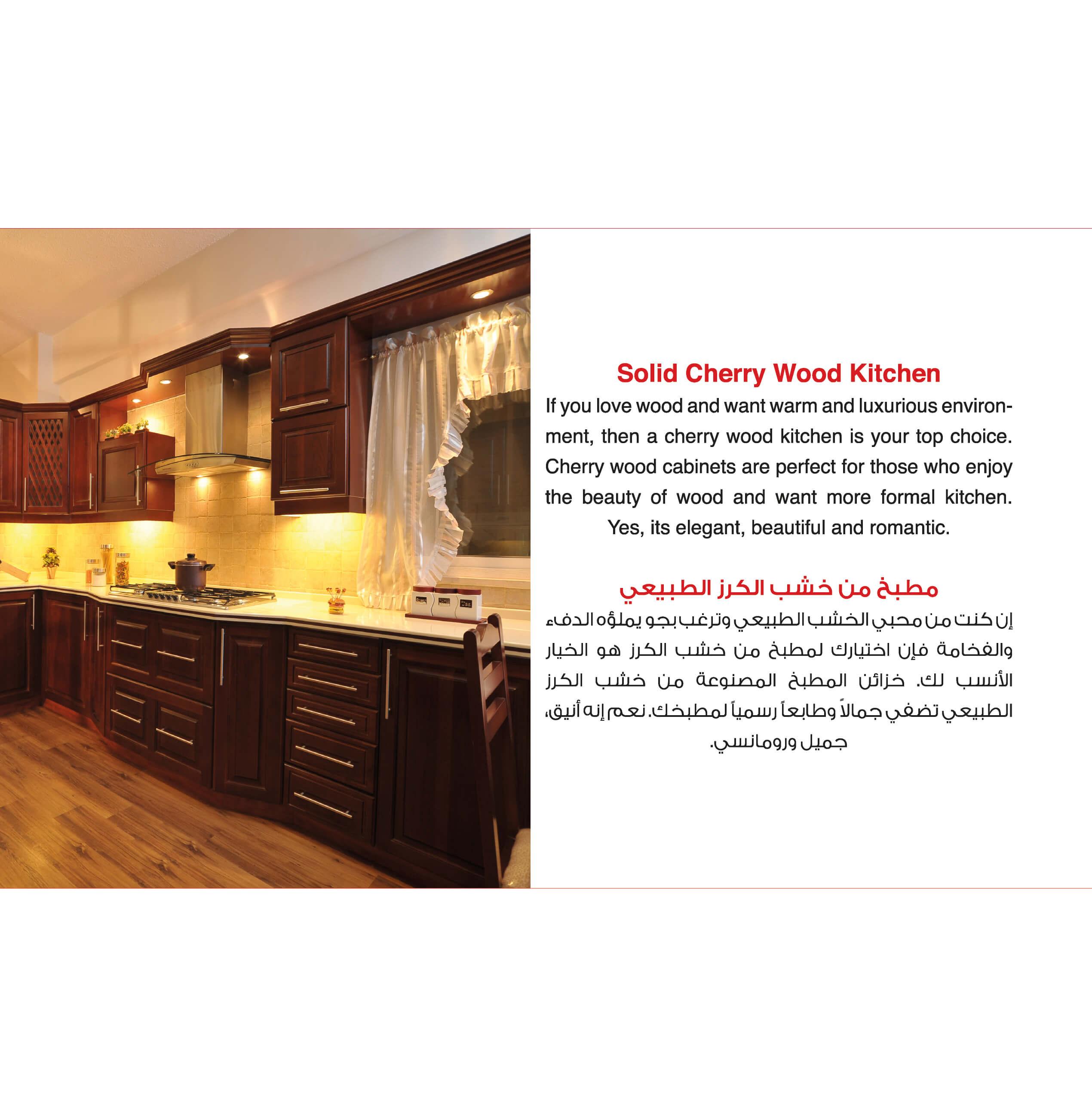 Abdin Kitchens Catalog